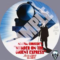 Murder on the Orient Express V3 samp
