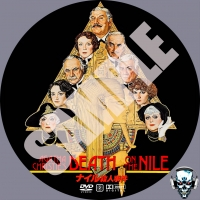 Death on the Nile samp