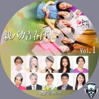 Oyabaka Seisyun Hakusyo V2 01 samp