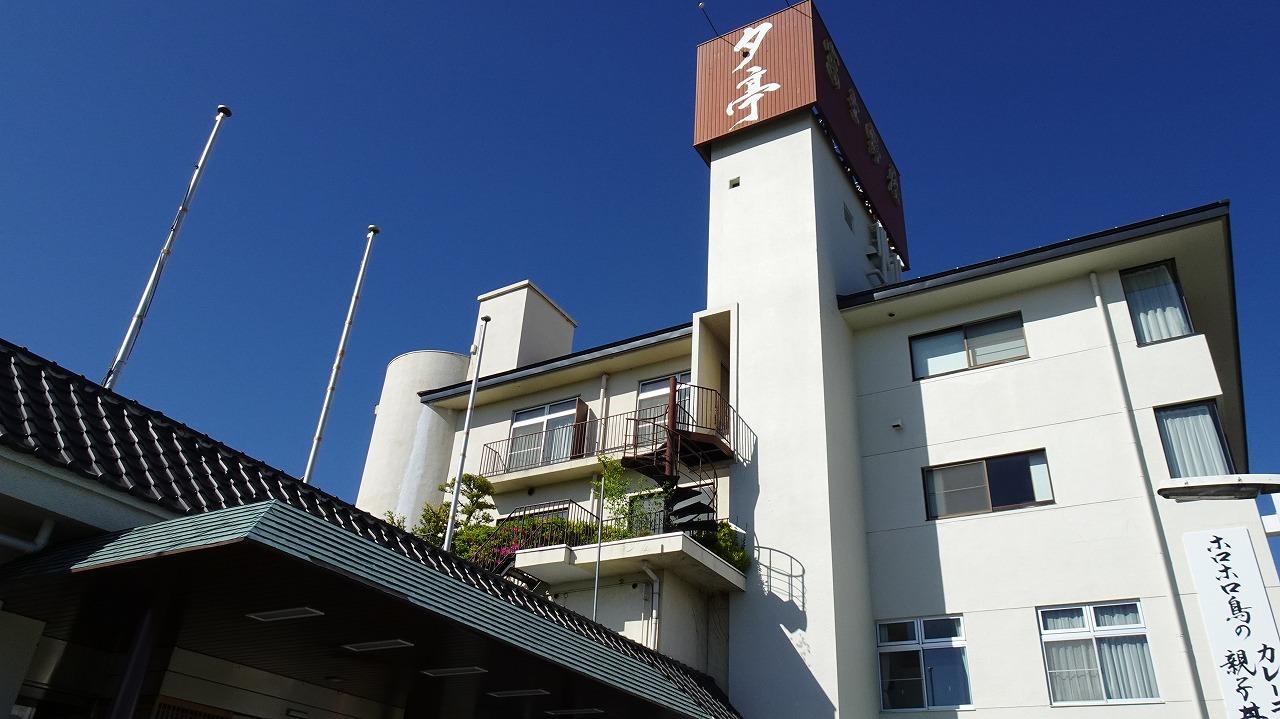 石和温泉 富士野屋夕亭 施設・部屋編 (2020年5月)