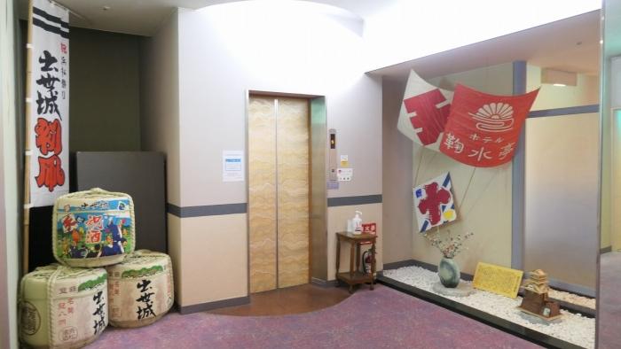 部屋・施設 (7)