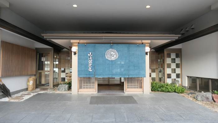 山水館施設・部屋 (2)