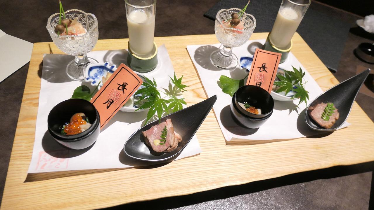 北こぶし知床 ホテル&リゾート 食事編 (2020年9月)
