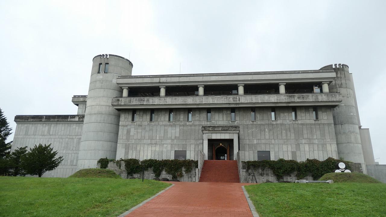 オンネトーと池田ワイン城 (2020年9月)