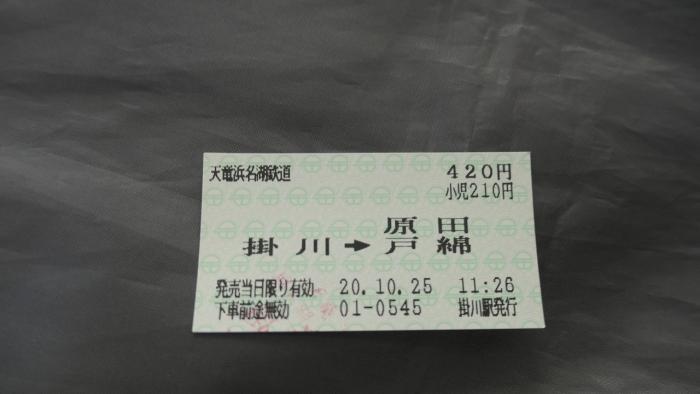 すずむし (5)