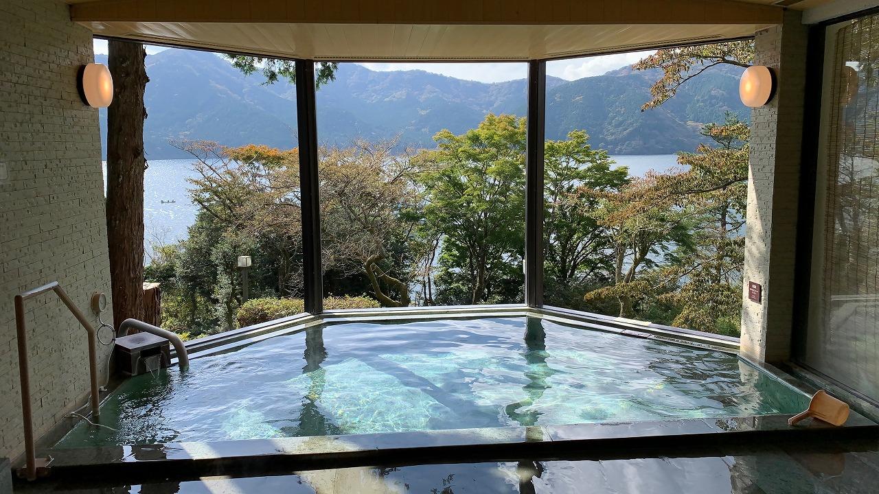 箱根観光 (2020年10月)