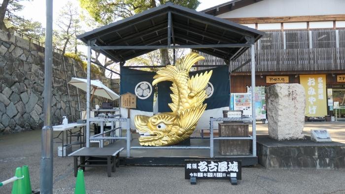 名古屋城 (1)