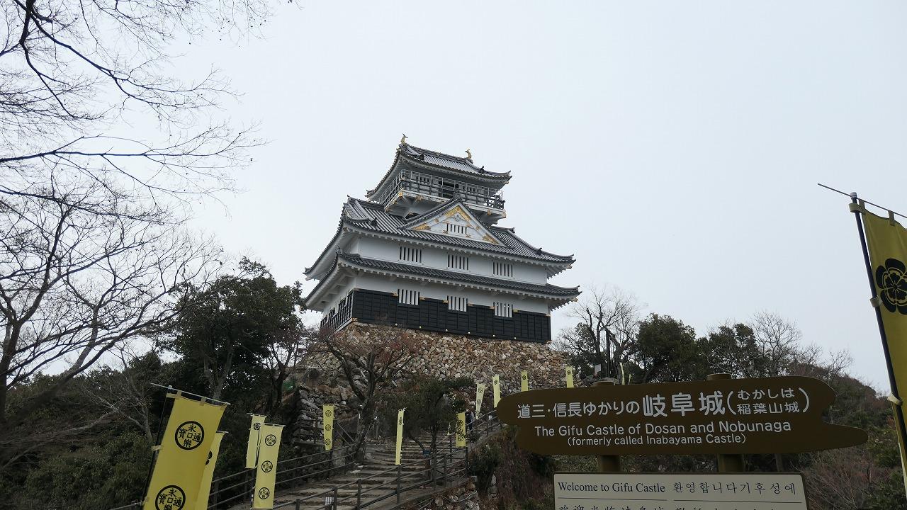 金華山観光 (2020年12月)