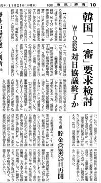 200511-191121韓国一審要求検討