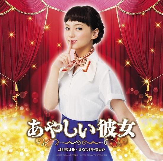 mikako_tabe-ayakano.jpg