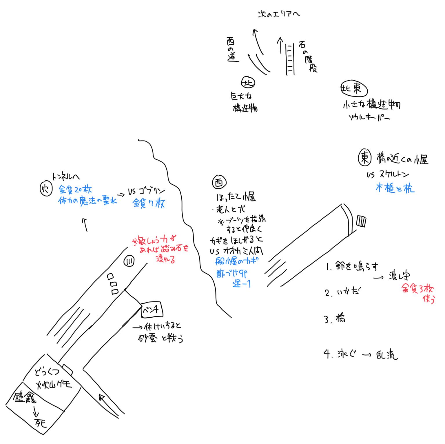 hifukimap-4-5.png
