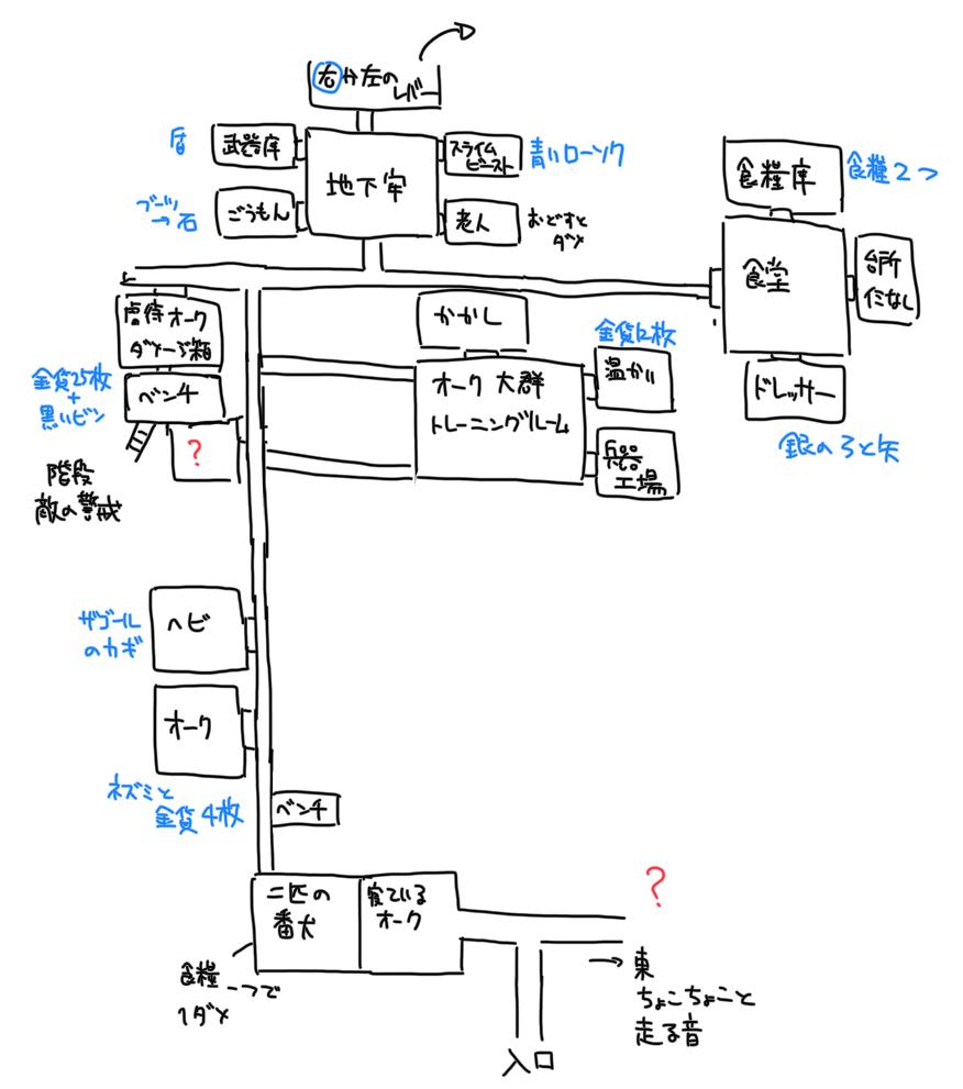 hifukiyama-1.png