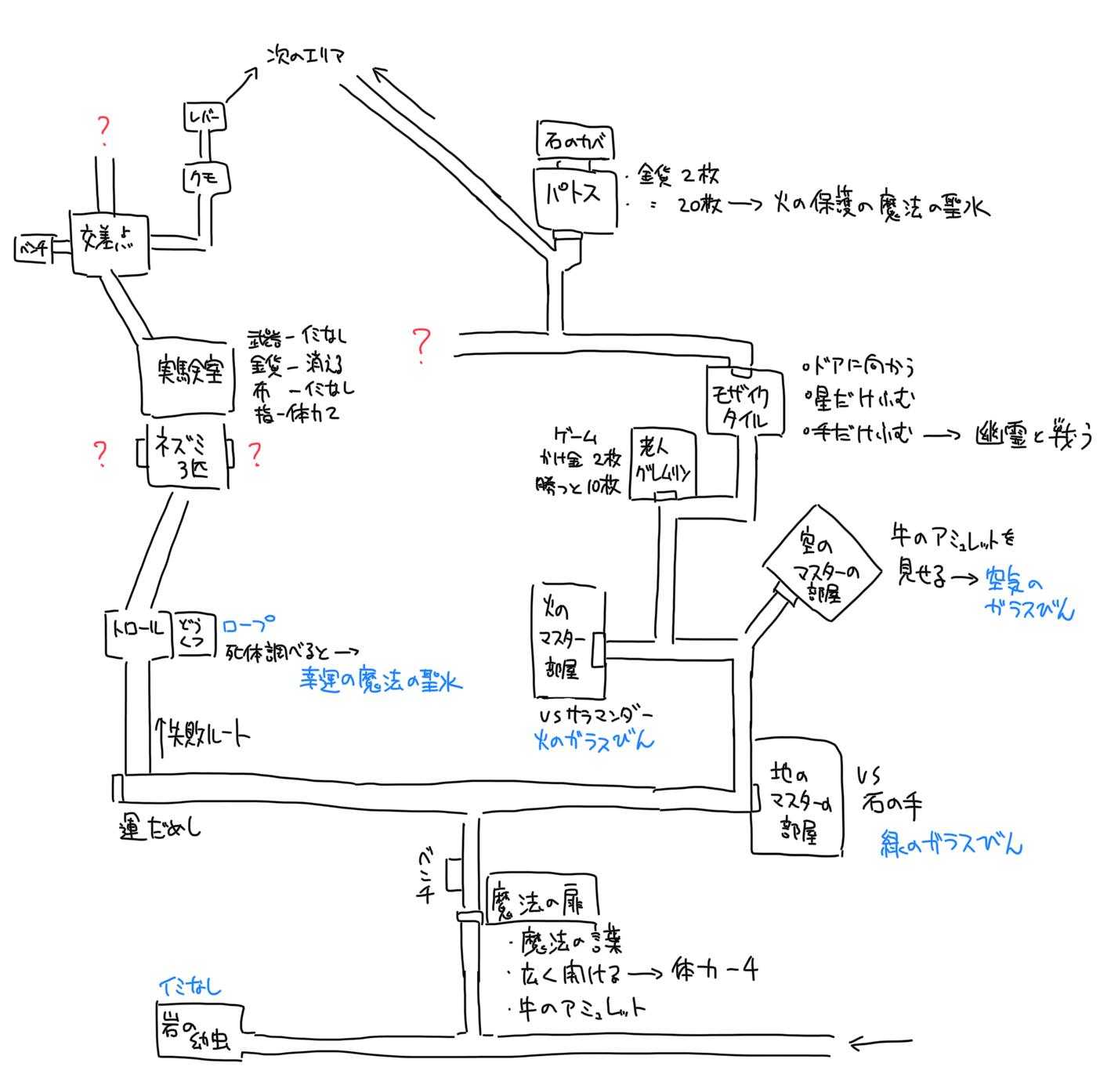 hifukiyama-3.png