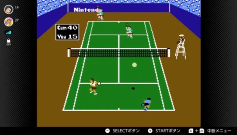 tennis-2021.png