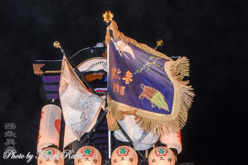 祭り旗・のぼり旗 松之巷だんじり(屋台)