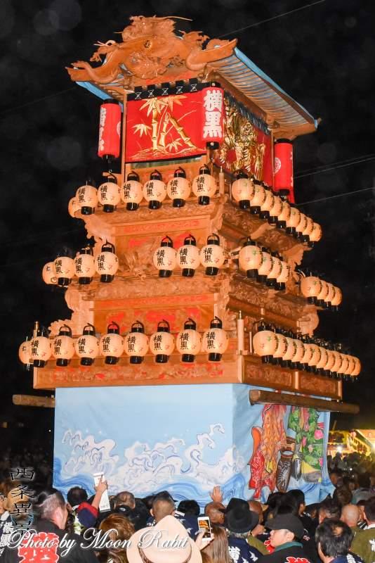 横黒だんじり(屋台) 西条祭り