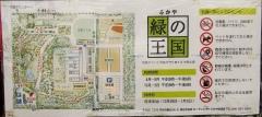 fukaya210207-201.jpg