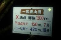 P5030865h.jpg