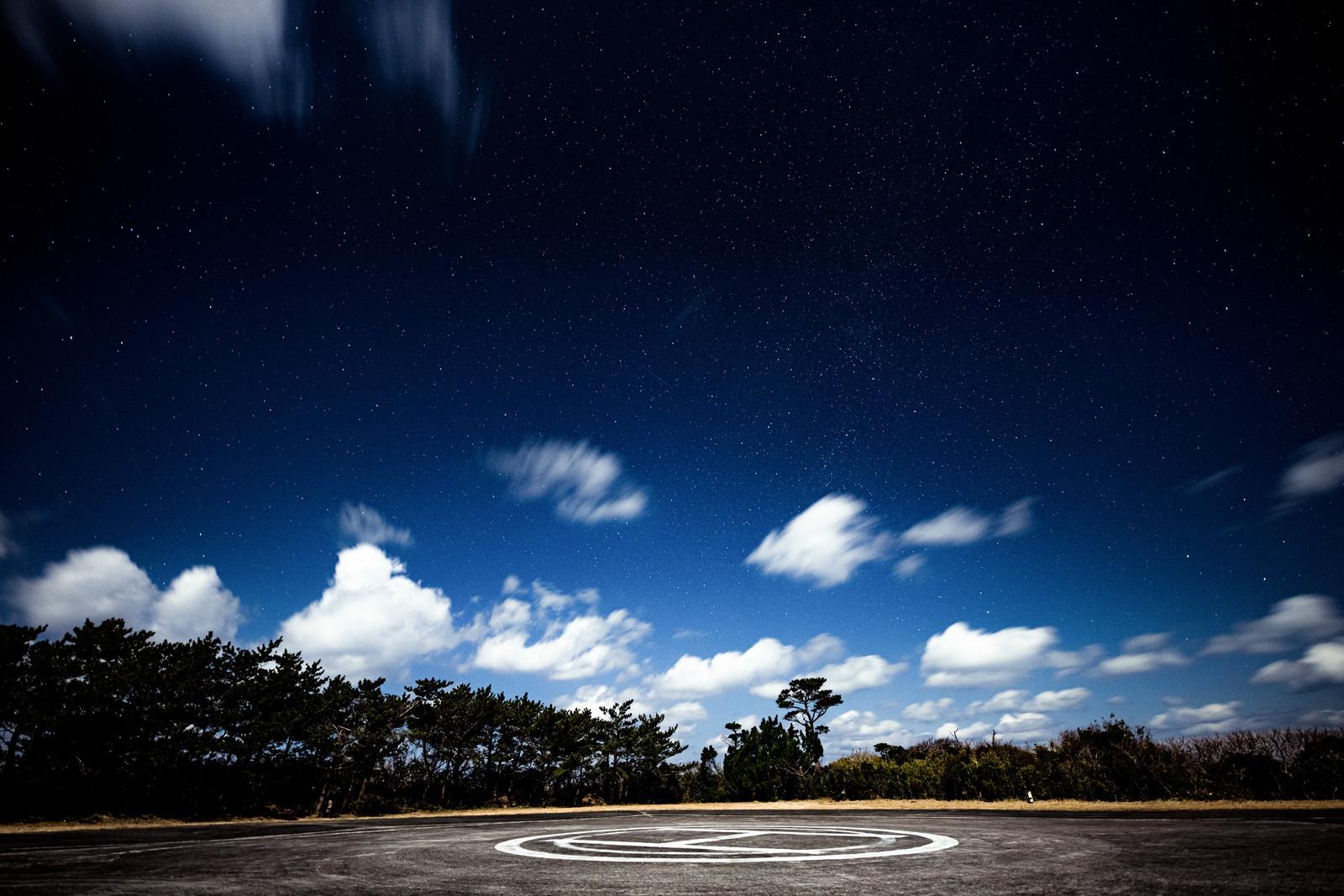 kouzushimaPAR51407_TP_V.jpg