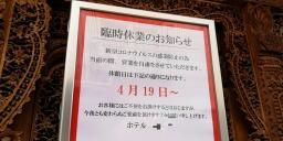 200420d.jpg