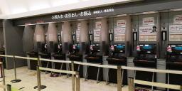 201213i.jpg