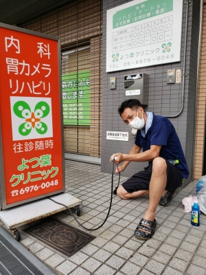 image2松岡