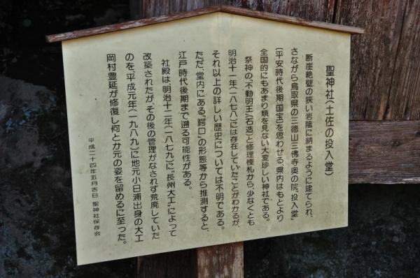5聖神社200405