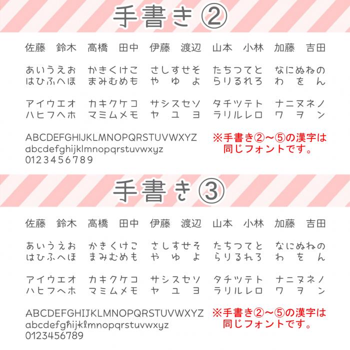 手書き②、③(1280)