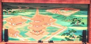 2021年1月17日 宮城県多賀城市「多賀城市文化センター」  和田 秀和氏提供