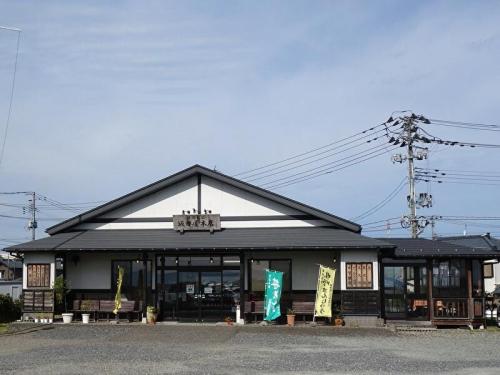 坂田屋本店
