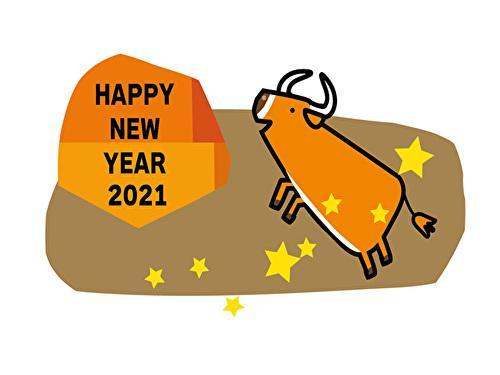 2021牛