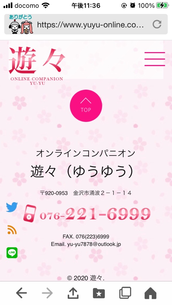 fc2blog_20210129000508490.jpg