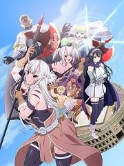 賢者タイムアニメ2