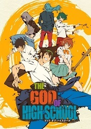 goh_anime.jpg