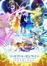 sao_anime.jpg