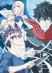 shokugeki_anime_20200628162838f60.jpg