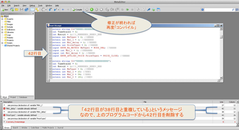 ea creator7 compile error