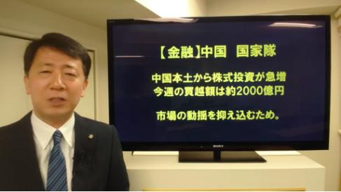 enatsumasatoshi 202007