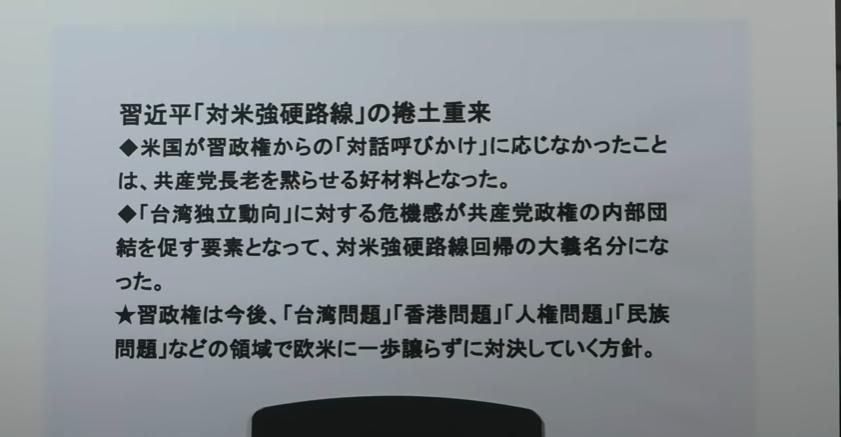 sekihei 20201005