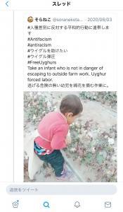 fc2blog_20200730182546d3e.jpg
