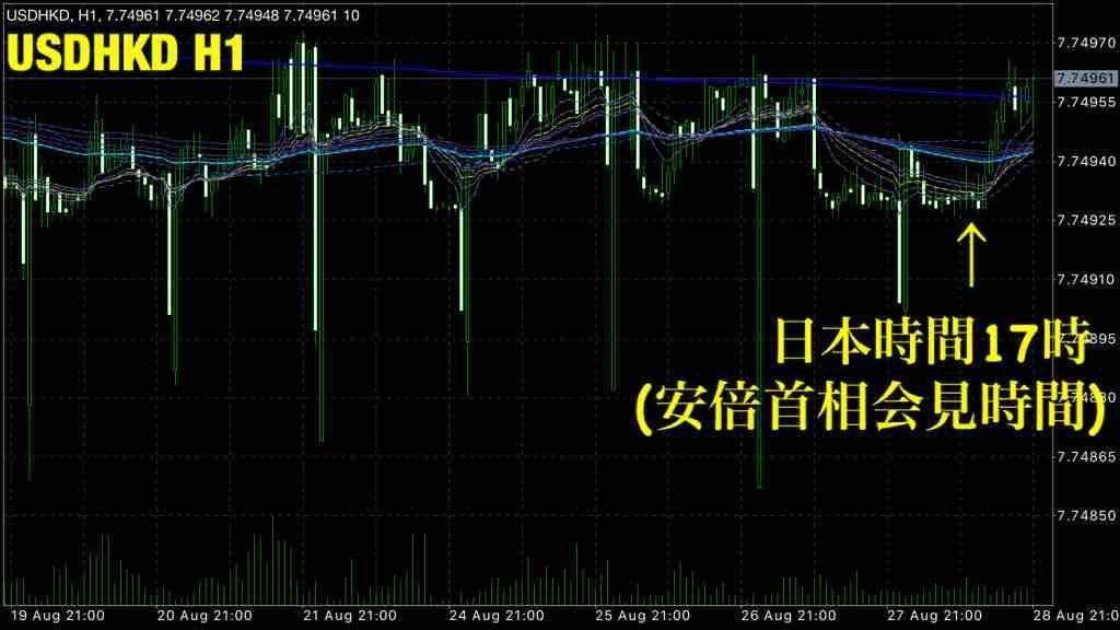 fc2blog_202008290326137ee.jpg